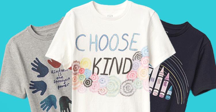 Gap choose kind
